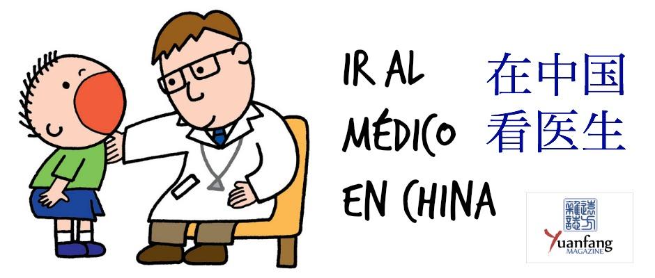 ir al médico en china