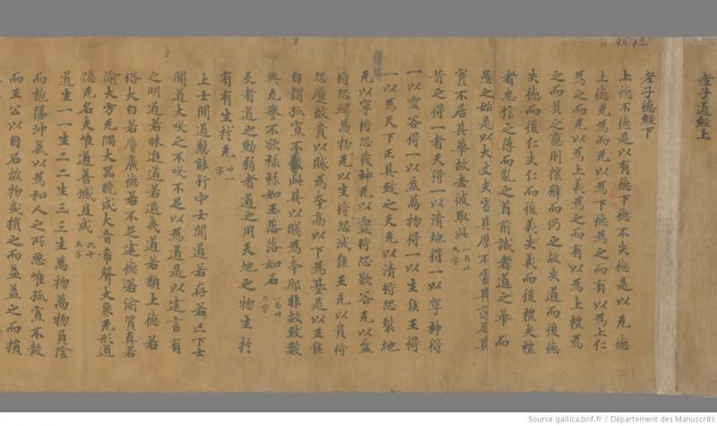 Extracto del Daodejing