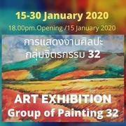 นิทรรศการแสดงศิลปกรรมรุ่น 32