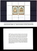 20200109 ALAN BRIGNULL Adanaland 2019 Ceremony comp JPEG