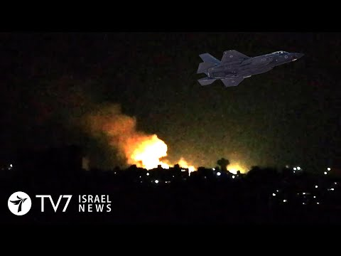 Israel to step up strikes on Iranian proxies in Syria - TV7 Israel News 15.01.20