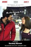 New Feature Film The Few Seconds Feeling Ready For Release