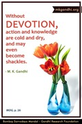 Thought For The Day ( DEVOTION )