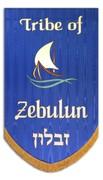 Tribe of Zebulon