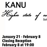 "นิทรรศการ ""Kanu - Higher state of consciousness"""