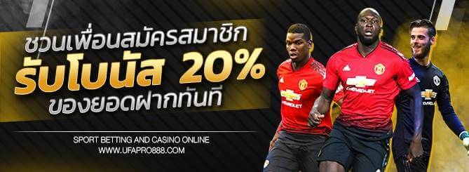 Baccarat, minimum 10 baht One-stop online casino 24 hour automatic withdrawal service: UFAPRO888, the number 1 betting website that anyone chooses.