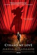 "Cinema: ""Εντμόντ: Ένας Απρόβλεπτος Συγγραφέας / ""Edmond"""
