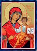 Sainte Marie Mère de Dieu bis