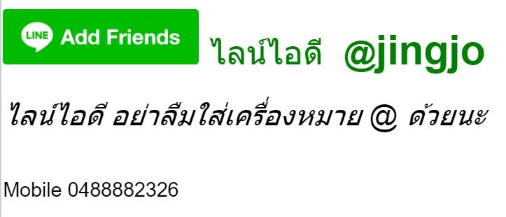 3851409187?profile=original