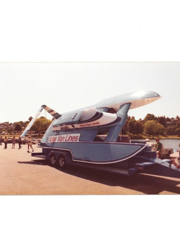 June 1982 Seattle New Atlas 1st appearance