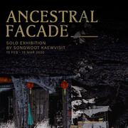 """นิทรรศการ """"หน้าบัน – บรรพชน"""" (Ancestral Facade)"""