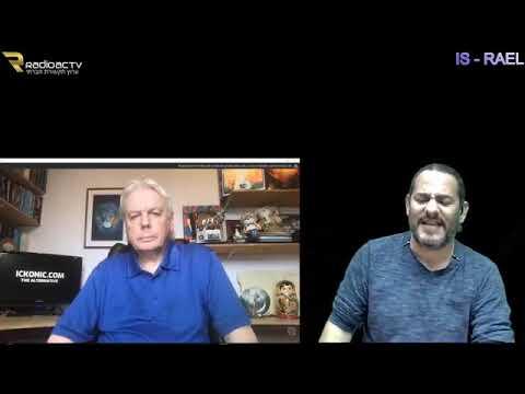 IS - RAEL עם: Guy Tal & David Icke