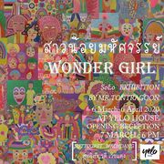 """นิทรรศการ """"สาวน้อยมหัศจรรย์"""" (WONDER GIRL)"""