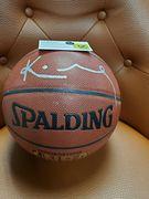 Likely Not Genuine: KOBE BRYANT Autographed NBA Basketball $299.99