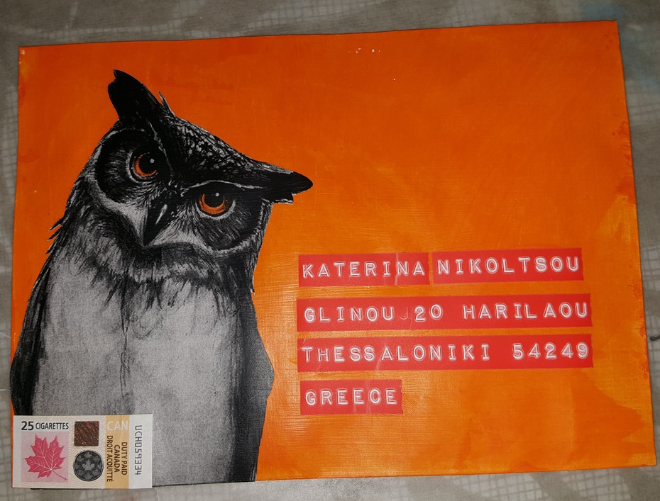 Sent out to Katerina Nikoltsou (Mom Kat)