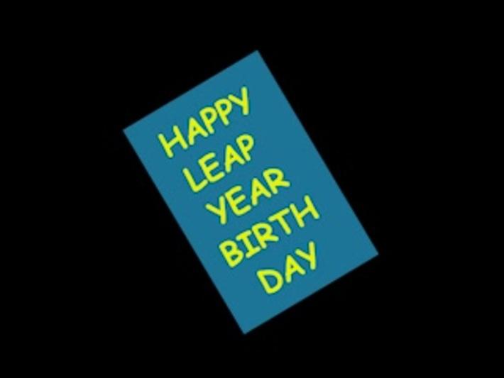 2020 Leap Year BINGO