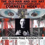 """นิทรรศการ """"หนุ่ม(เหลือ)น้อยกับงานศิลป์ของเขา"""" (THE OLD MAN AND HIS ART)"""