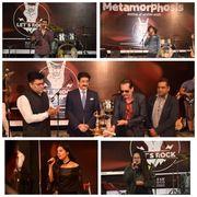 Metamorphosis-A Festival of Western Music at Marwah Studios