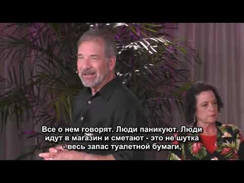 """ʘ  Адамус. Серия """"Страсть 2020"""" Шоуд 7"""