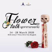 """นิทรรศการ """"พูดจาภาษาดอกไม้"""" (Flower Talk)"""