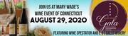 Mary Wade's 15th Annual Wine Gala