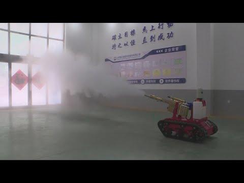 ROBOT DESINFECTANTE DESTINADO A CONTENER EL CORONAVIRUS