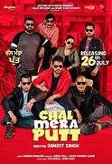 chal mera putt 2 new Movie 2020