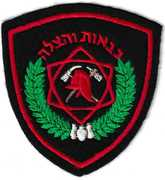 ISRAEL FIRE PATCHES