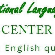 International language lab cente