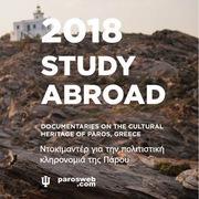 School of Informatics Cultural Heritage Documentary Showcase