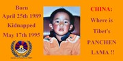 Where is Tibet's Panchen Lama?