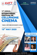 13th International Festival of Cellphone Cinema Launched On Line