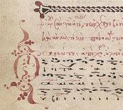 First International Musicological Symposium: MELISMATIC CHANT REPERTORIES Thessaloniki, 12–14 June, 2020