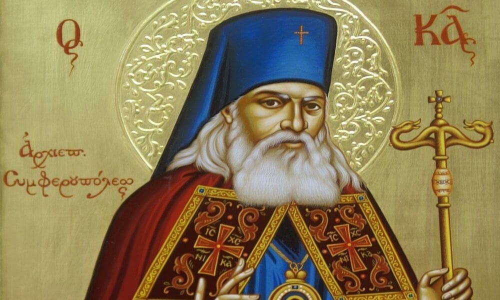 Προσευχή υπέρ υγείας στον Άγιο Λουκά τον Ιατρό