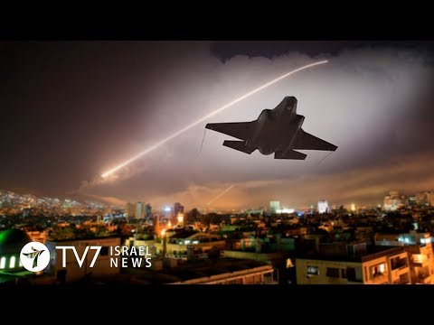 Israel allegedly strikes Iran in Syria; Germany threatens Hezbollah - TV7 Israel News 05.05.20