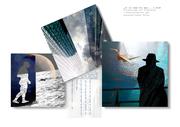 Fotocollagen und Text