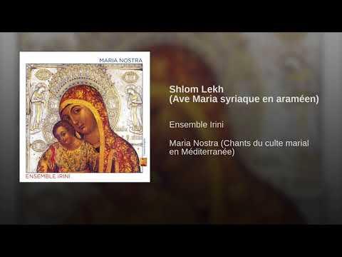 Shlom Lekh (Ave Maria syriaque en araméen) - Ensemble IRINI. ♥♥♥