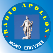 RADIO APOLLON GR
