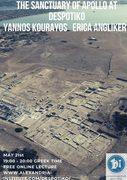Online lecture: The Sanctuary of Apollo at Despotiko