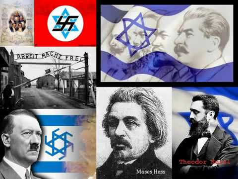 THE ROTHCHILD ZIONIST NAZI CONNECTION