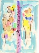 elle+lui 2003 21x30 Guache Kohle auf Papier