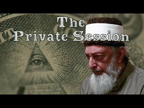 © The Private Session | Sheikh Imran N Hosein | 2020 Release