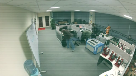 Odd goings on at night at the Flex airbot offices