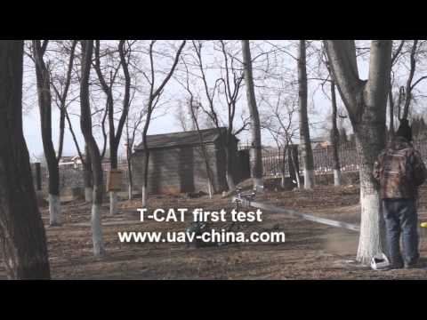 T-CAT Pneumatic Catapult  for  UAV first test