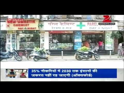 Zee News 27.05.2016   DNA of Robots and Drones