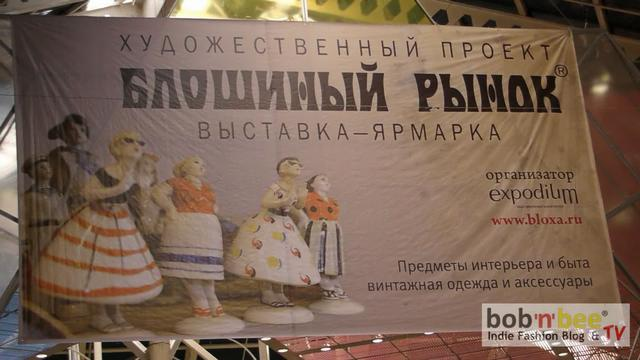 17th exhibition fair 'bloshinny rynok'