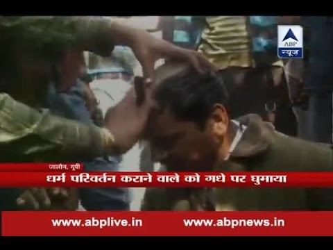 Bajrang Dal members forced a man to go bald upon allegation of religion conversion