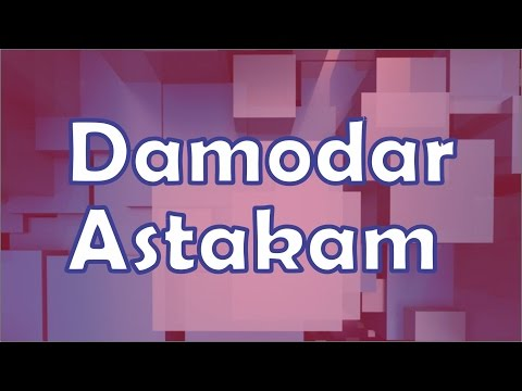 Damodar Astakam by Agnidev Prabhu on 11th Nov 2016 ISKCON Vrindavan