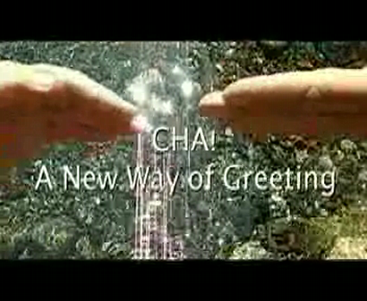 Welcome to CHA