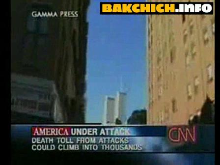 Retour sur les zones d'ombres de l'attentat du 11 septembre 2001